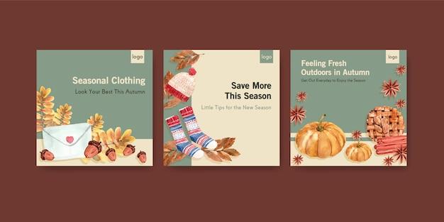 Шаблон рекламы с осенним ежедневным концептуальным дизайном для рекламной и маркетинговой акварели Бесплатные векторы