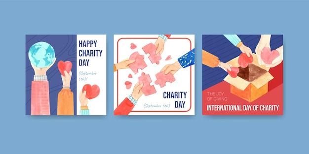 광고 및 마케팅 수채화를위한 국제 자선의 날 컨셉 디자인 광고 템플릿. 무료 벡터