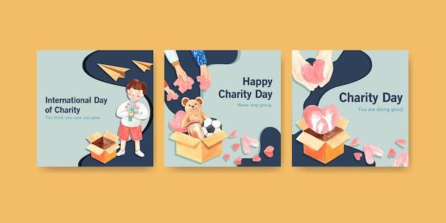 宣伝とマーケティングの水彩画のための国際慈善の日コンセプトデザインの広告テンプレート。 無料ベクター