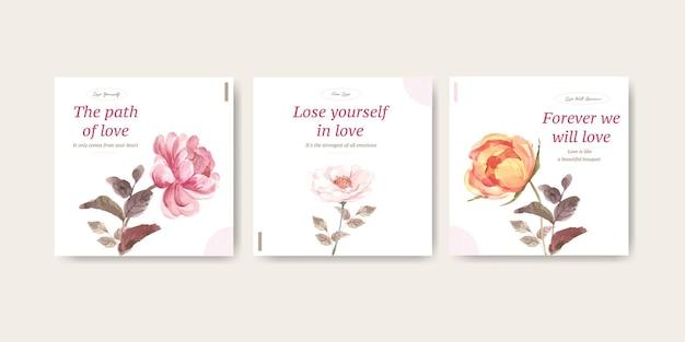 ビジネスとマーケティングの水彩イラストのための愛が咲くコンセプトデザインでテンプレートを宣伝する 無料ベクター