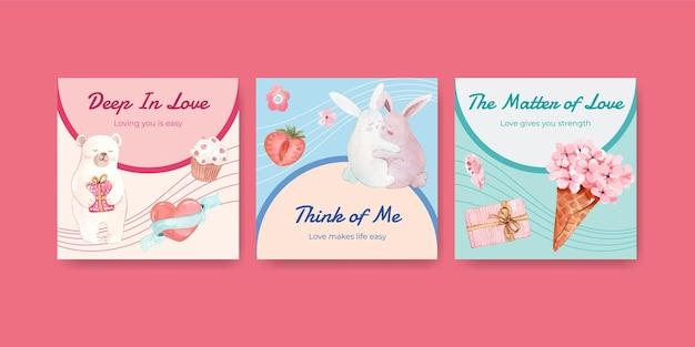 마케팅 및 비즈니스 수채화 그림에 대한 컨셉 디자인을 사랑으로 광고 템플릿 무료 벡터