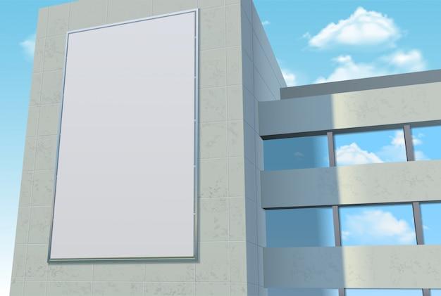Advertising billboard template Free Vector
