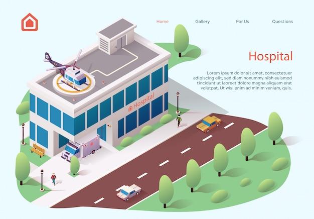 Advertising flyer is written police cartoon flat. Premium Vector