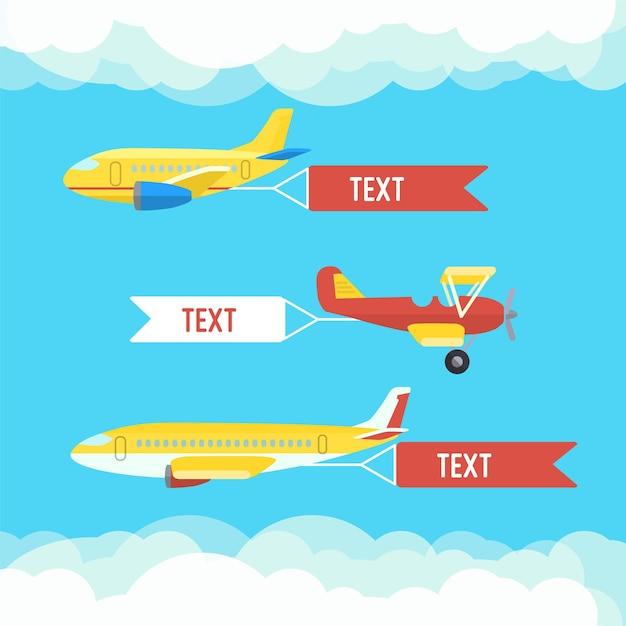 飛行機、飛行機、複葉機。雲とカラフルなフラット飛行機のセットです。 Premiumベクター