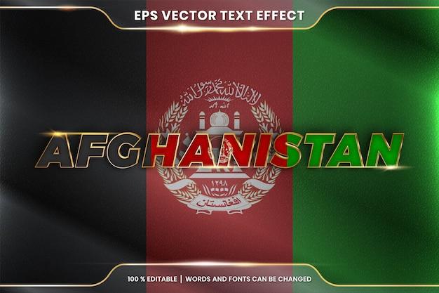 Афганистан с национальным флагом страны, стиль редактируемого текстового эффекта с концепцией градиентного золотого цвета Premium векторы