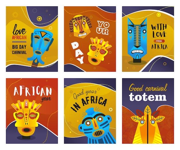 アフリカのグリーティングカードセット。民族の部族マスク、テキスト付きの伝統的なトーテムベクトルイラスト。カーニバルのチラシやエスニックパーティーの招待状のクリエイティブなデザイン 無料ベクター