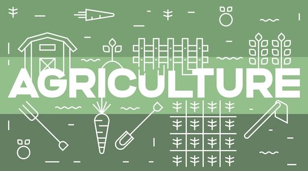 農業タイポグラフィ Premiumベクター