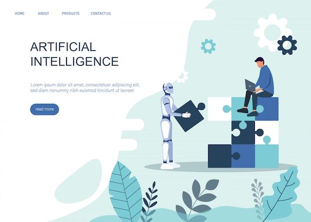 Aiまたはaiロボットによる人工知能の概念。将来の協力の象徴ai、技術進歩ai、革新ai。 Premiumベクター
