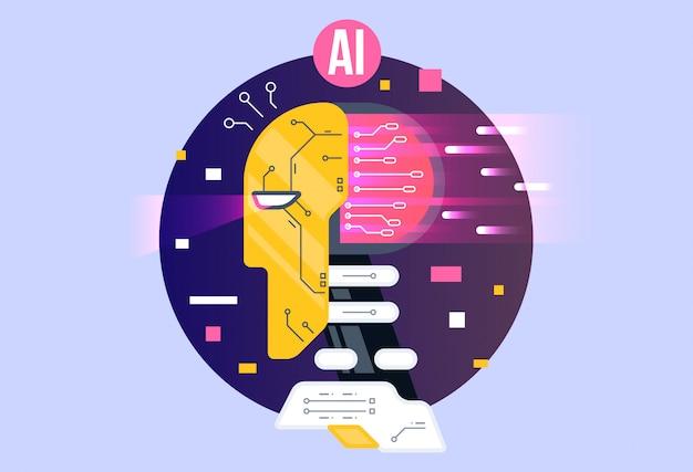 Ai、人工知能構成、電子ニューロンを備えた脳。 Premiumベクター