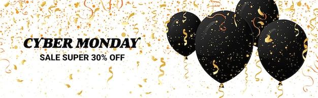 気球大セールサイバー月曜日バナー特別オファープロモーションマーケティング休日ショッピングコンセプト Premiumベクター