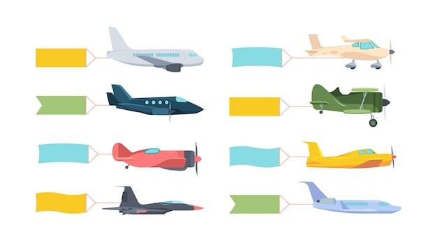 Самолеты с набором баннеров. современный ретро-самолет с развевающимся цветным плакатом на хвосте, мощный боевой истребитель, двигатель авиалайнера, желтый, частный, высокоскоростной, зеленый, тренировочный синий. Premium векторы