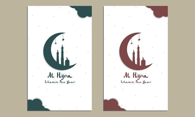 Al hijra islamic new year greeting card Vector   Premium