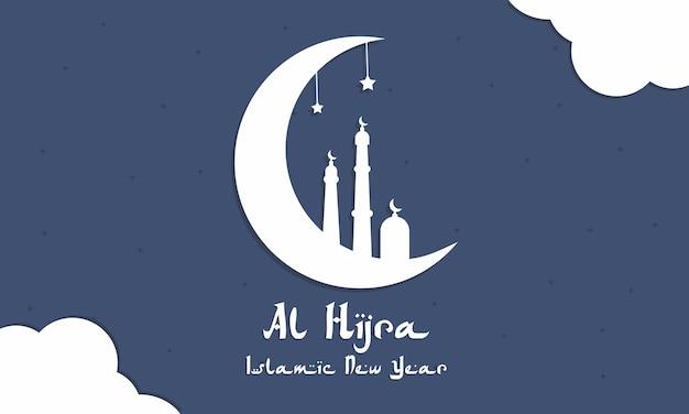 Al hijra islamic new year greeting card vector premium download al hijra islamic new year greeting card premium vector m4hsunfo