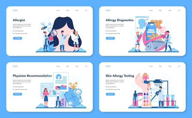 アレルギー専門医のwebバナーまたはランディングページセット。 Premiumベクター