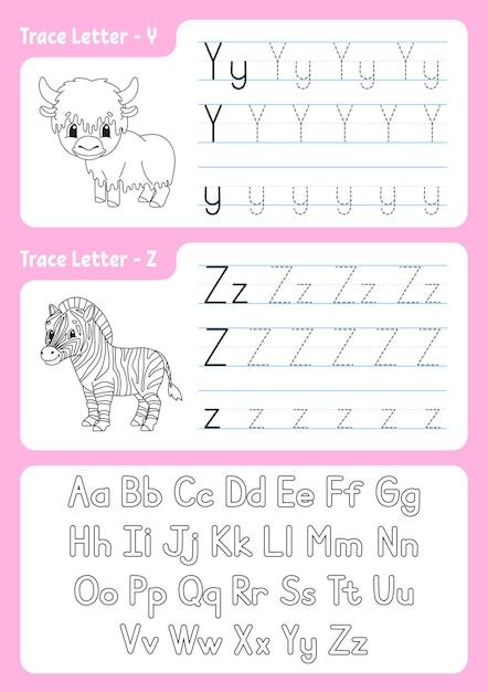 アルファベットトレースページ。子供のためのワークシート。 Premiumベクター