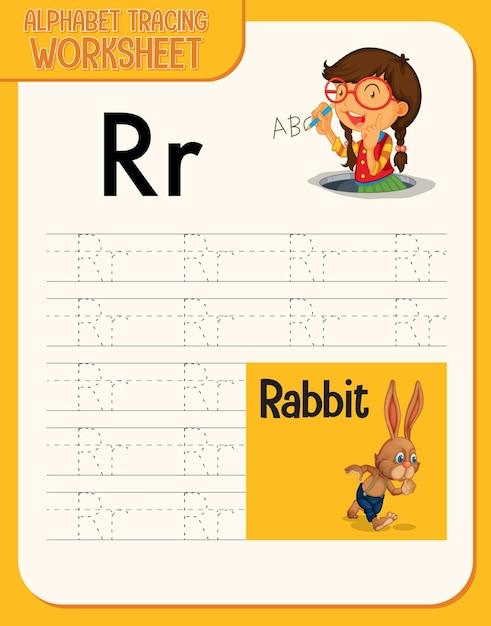 文字と語彙のアルファベットトレースワークシート 無料ベクター