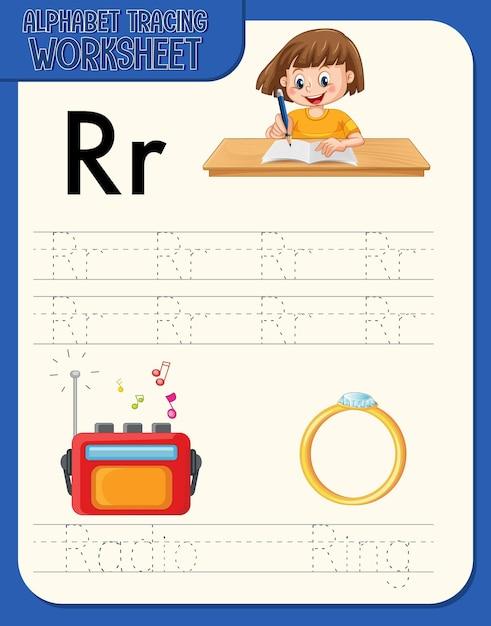 文字rとrのアルファベットトレースワークシート 無料ベクター