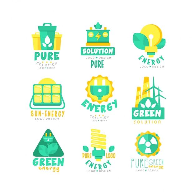 代替グリーンエネルギー源のロゴセット Premiumベクター