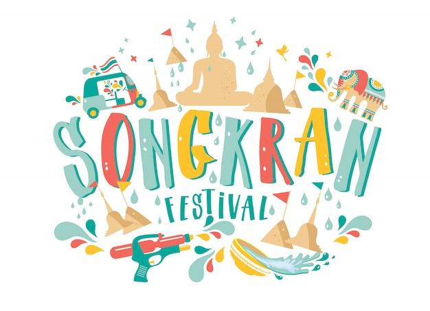 Amazing thailand songkran festival design on white. Premium Vector