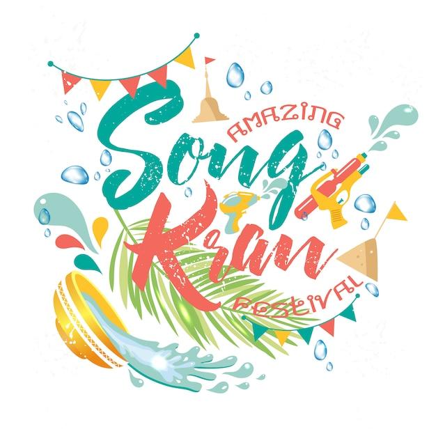Amazing thailand songkran festival design on white Premium Vector