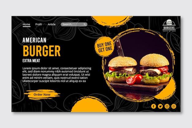 Целевая страница американской еды Premium векторы