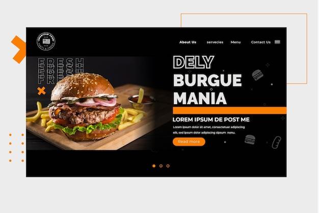 Целевая страница американской еды Бесплатные векторы