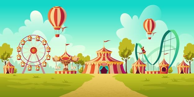 サーカスのテントとカルーセルのある遊園地 無料ベクター