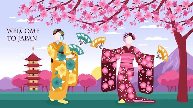 古代日本バナー 無料ベクター
