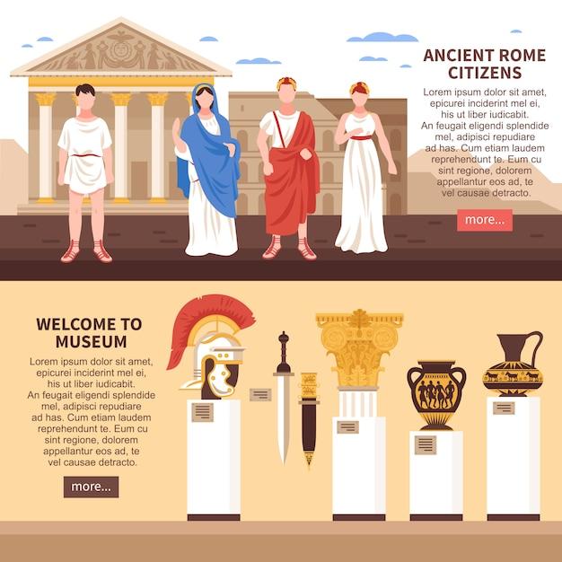 Горизонтальные баннеры древнего рима Бесплатные векторы