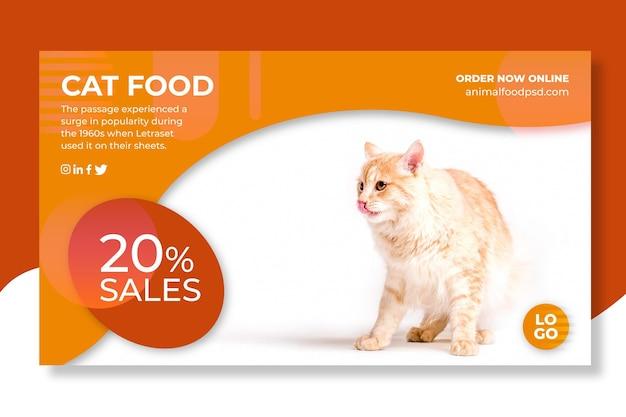 動物性食品のバナーデザイン 無料ベクター