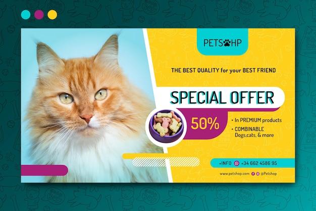 Баннер корм для животных Premium векторы