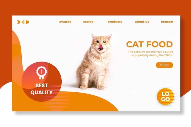 動物向け食品のランディングページテンプレート 無料ベクター