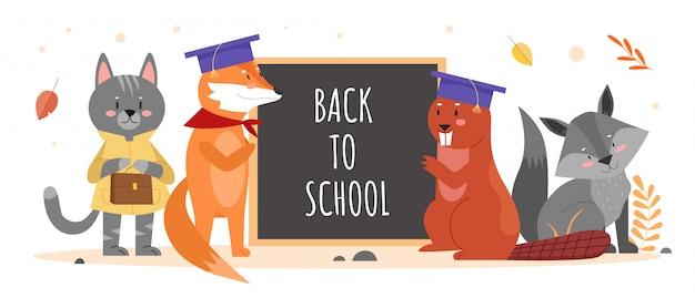 学校教育イラストの動物。漫画の動物のようなかわいいキャラクター、アライグマフォックスキャットビーバーが黒板に立って、白の学校のテキスト教育の概念に戻る Premiumベクター