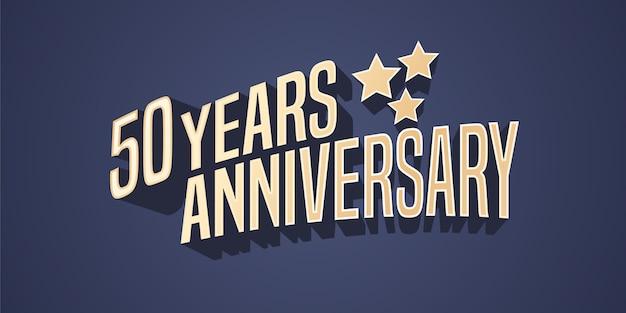 Значок годовщины Premium векторы