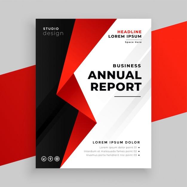 年次報告書会社ビジネスパンフレットテンプレートデザイン 無料ベクター