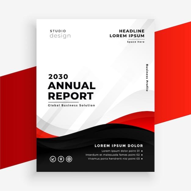 年次報告書モダンな赤いチラシデザインテンプレート 無料ベクター