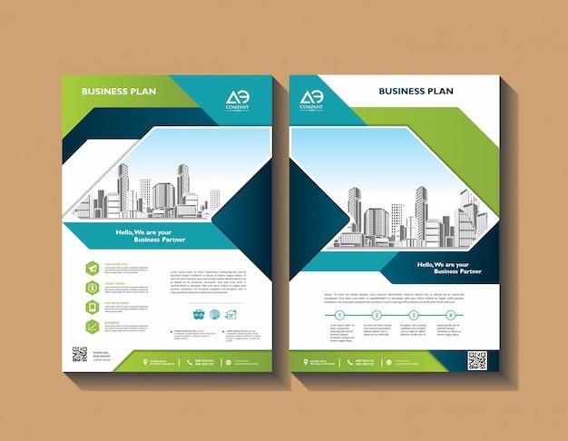 Годовой отчет шаблон геометрический дизайн бизнес обложка брошюры Premium векторы