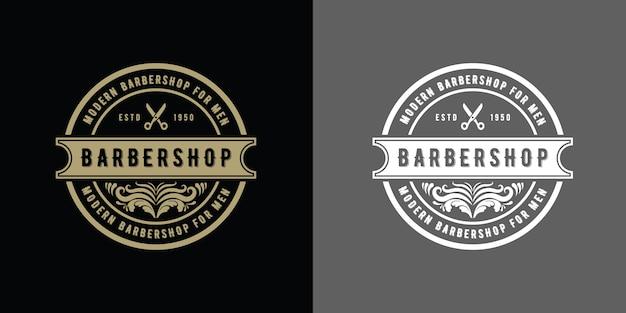 アンティーク高級ビンテージウエスタンスタイルの理髪店のロゴデザイン Premiumベクター