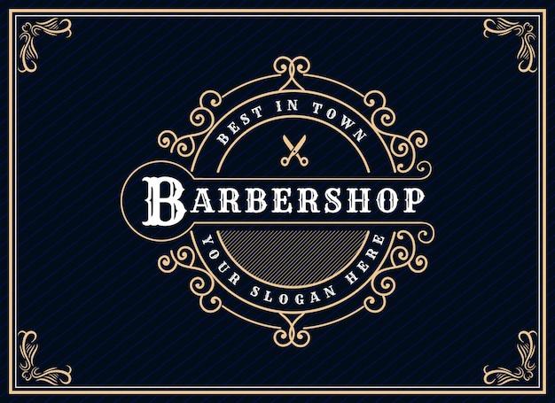 Античный ретро роскошный викторианский каллиграфический логотип с декоративной рамкой, подходящий для парикмахера Premium векторы