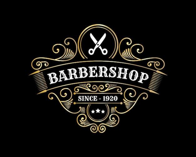 理髪店のヘアサロンビューティースパの装飾用フレーム付きのアンティークロイヤルラグジュアリー光沢のあるビクトリア朝の書道のロゴ Premiumベクター