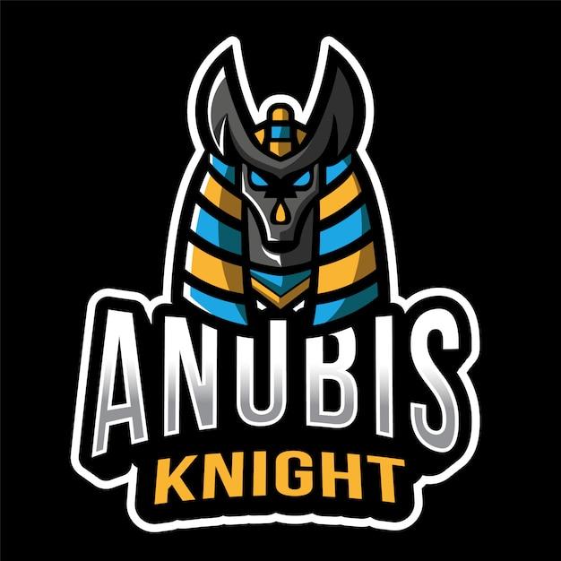 Шаблон логотипа anubis knight esport Premium векторы