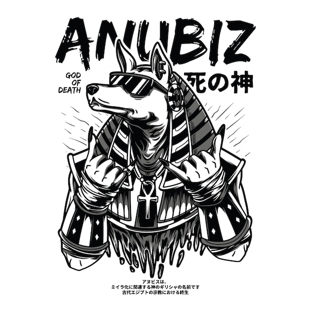 Anubiz black and white illustration Premium Vector