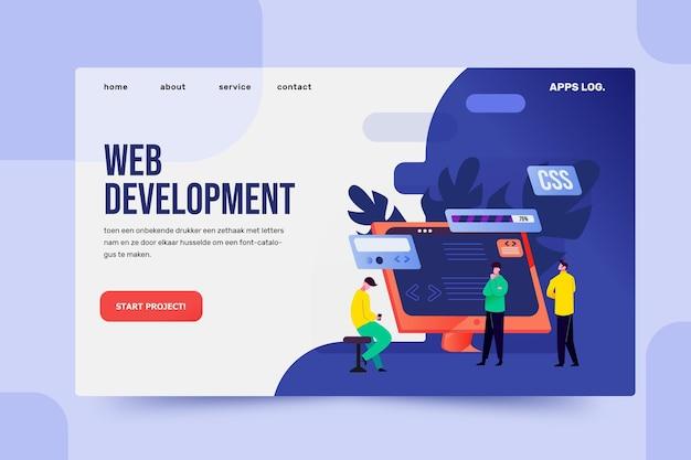 アプリ開発-ランディングページ 無料ベクター