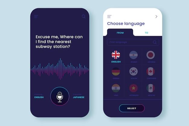 声を翻訳するためのアプリテンプレート 無料ベクター