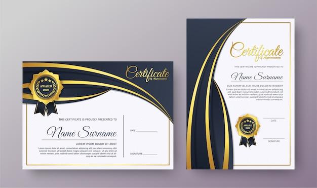 感謝状ベストアワード卒業証書セット Premiumベクター