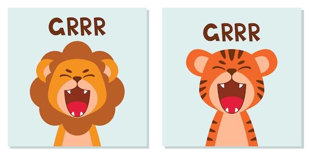 平らなかわいいライオンとトラは、口のar音を開きます。トレンディなスカンジナビアスタイル。漫画の動物キャラクターが背景に分離されました。 Premiumベクター