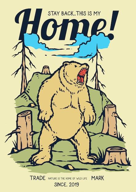 怒っているとジャングルの中でar音のクマのイラスト Premiumベクター