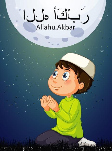 伝統的な服で祈るアラブの少年 無料ベクター