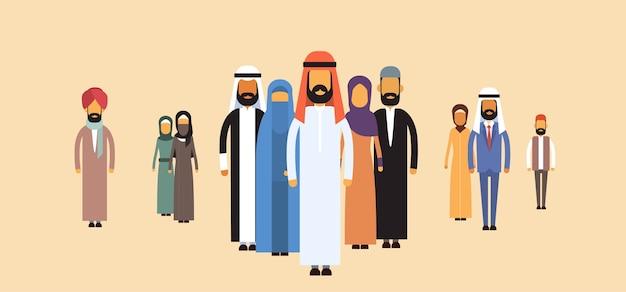 Arab business people group, arabic team Premium Vector