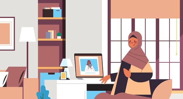 ノートパソコンの画面にアラビア語の医者コンサルティングアラビア語の女性患者のオンライン相談医療医学概念リビングルームインテリア水平肖像 Premiumベクター